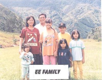 Eddie Ee